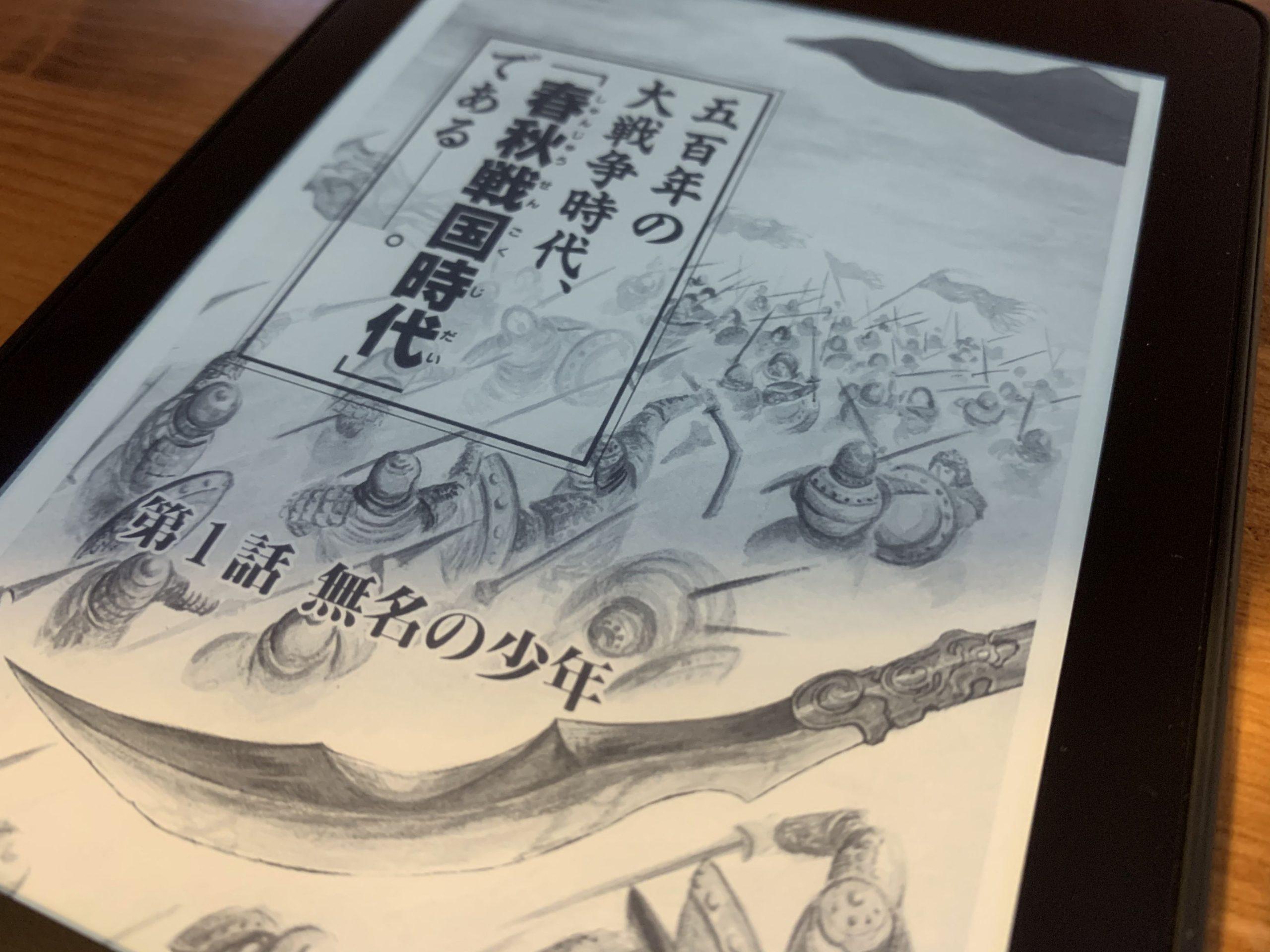 Munerin Blog